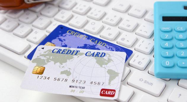 原則18歳未満は作成できないクレジットカード
