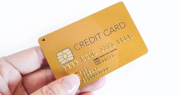 クレジットカードのリボ払い